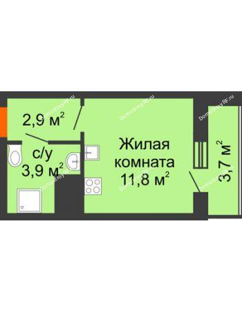 Студия 22,3 м² - ЖК Космолет