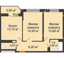 2 комнатная квартира 57,5 м² в ЖК Перспектива, дом Литер 3.5 - планировка