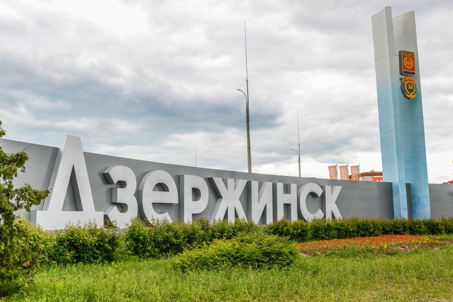Логистический центр за 500 млн рублей появится в Дзержинске