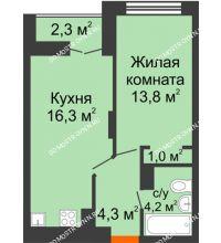 1 комнатная квартира 40,75 м² в ЖК Заречье, дом № 1 - планировка