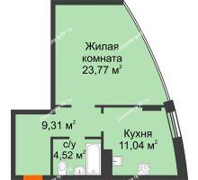1 комнатная квартира 48,64 м², ЖК Atlantis (Атлантис) - планировка