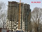 ЖК Гелиос - ход строительства, фото 7, Апрель 2020