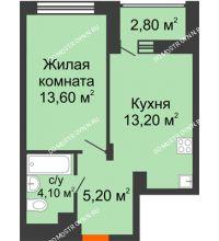 1 комнатная квартира 37,5 м² в ЖК Заречье, дом № 6 - планировка