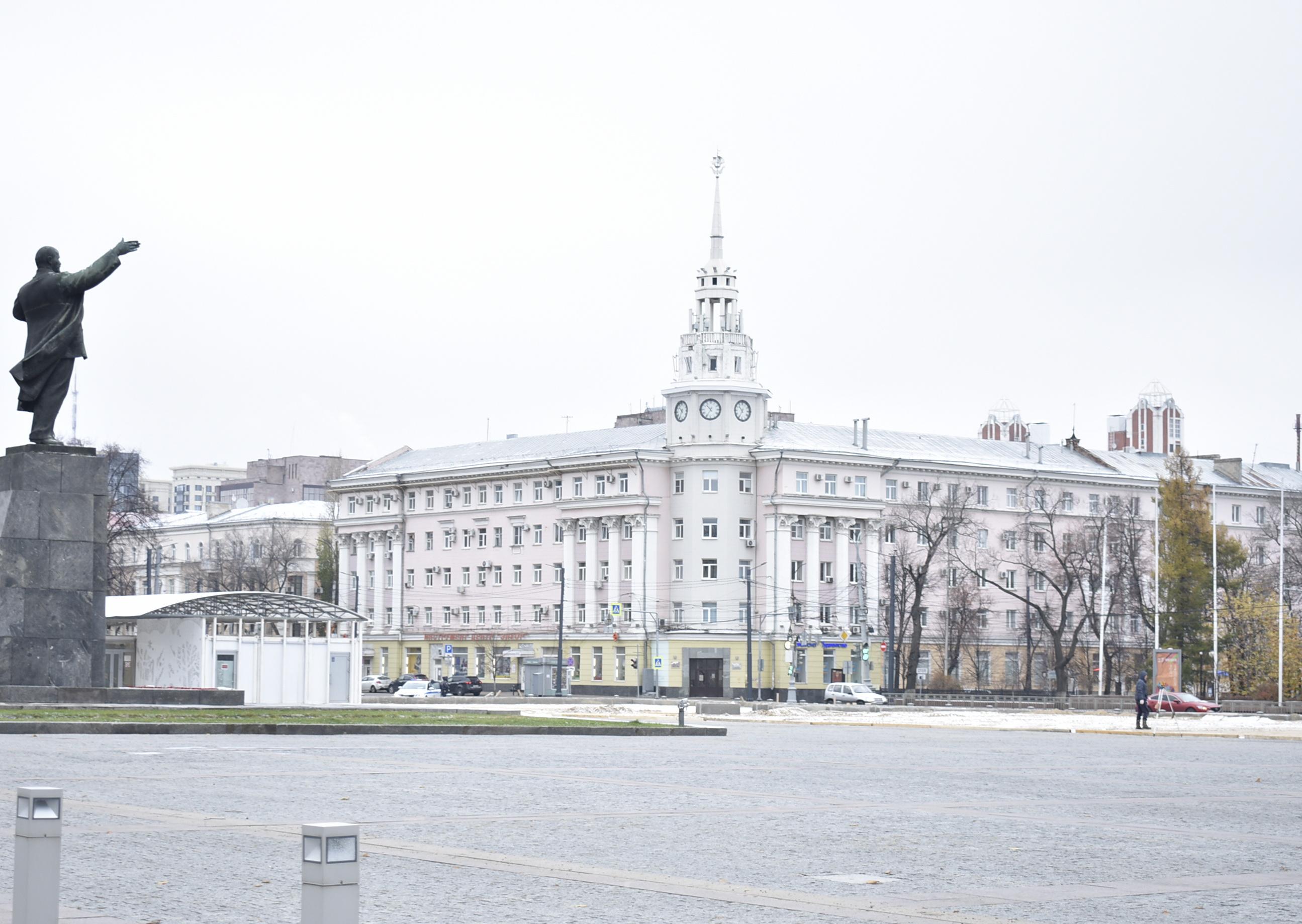 Старый и новый Воронеж - фото 21