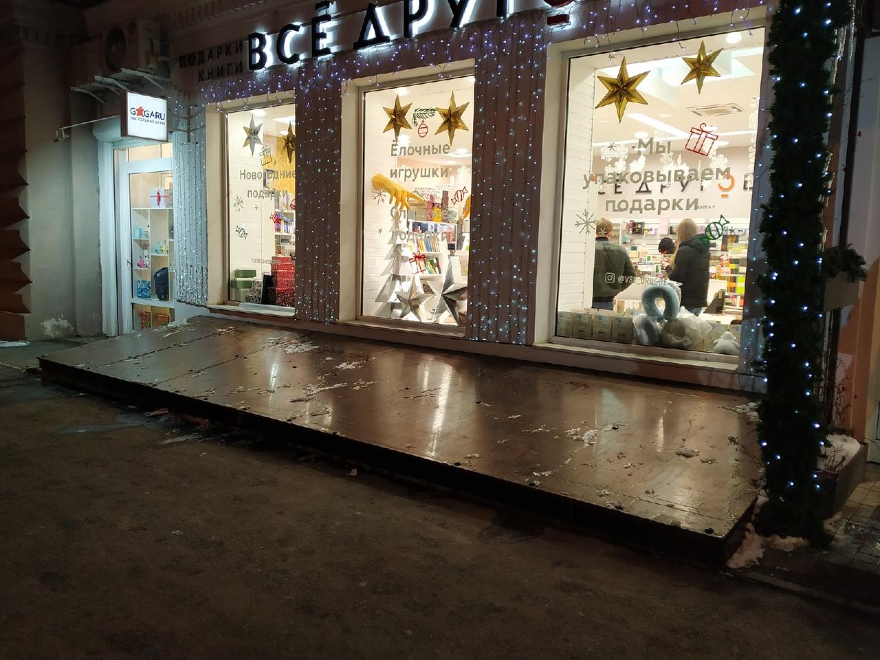 Монтаж праздничного убранства в Самаре завершат к 15 декабря