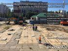 ЖК Статус - ход строительства, фото 90, Август 2020