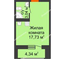 Студия 25,11 м² в ЖК Подкова на Гагарина, дом № 2 - планировка