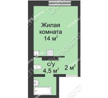Студия 20,5 м² в ЖК Мега, дом № 2 - планировка
