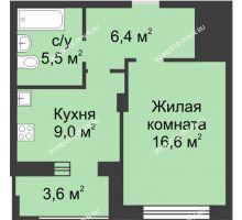 1 комнатная квартира 39,3 м² в ЖК Аквамарин, дом №2