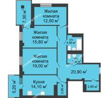 3 комнатная квартира 101,1 м², ЖК Нахичевань - планировка