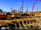 Ход строительства дома Литер 2 в ЖК Рубин - фото 38, Сентябрь 2019