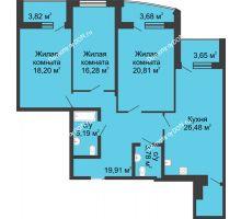 3 комнатная квартира 124,81 м² в ЖК Тихий Дон, дом № 2 - планировка
