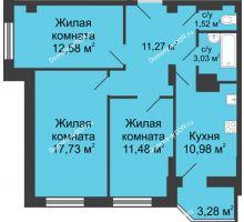 3 комнатная квартира 70,23 м² в ЖК Сердце Ростова, дом Этап II