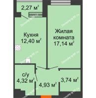 1 комнатная квартира 43,67 м² в ЖК Россия. Пять Столиц, дом 4 этап  - планировка