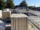 Жилой дом: Городец, ул. Макарова, д. 5 - ход строительства, фото 44, Сентябрь 2020