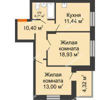 2 комнатная квартира 58,34 м², ЖК Abrikos (Абрикос) - планировка