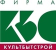 КБС-ОКТЯБРЬСКИЙ
