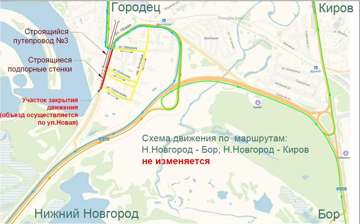 Госстройнадзор проинспектировал территорию будущего строительства дороги Неклюдово – Золотово