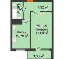 1 комнатная квартира 44,91 м², ЖК Дом у Самолета - планировка